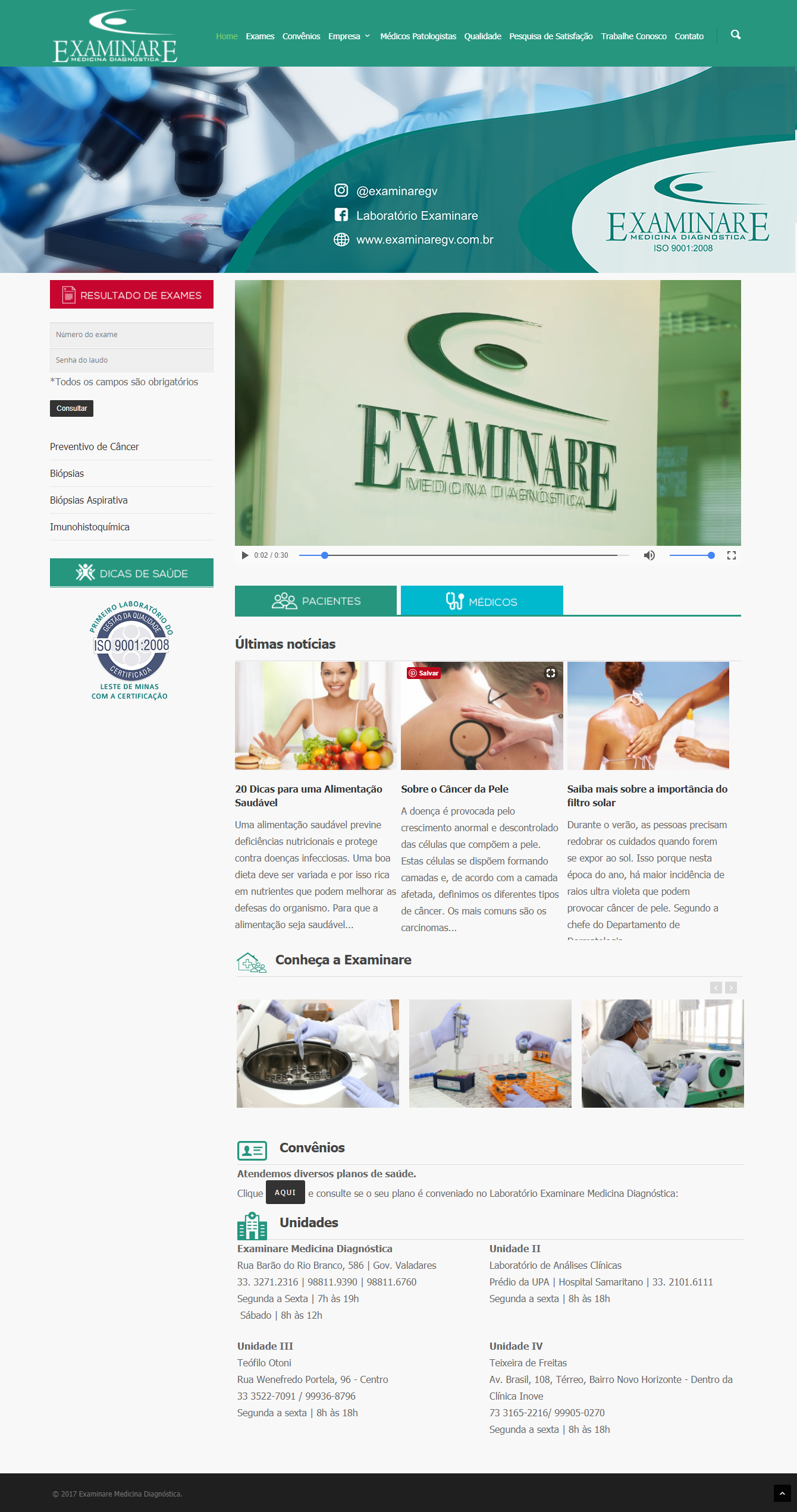 layout laboratorio examinare